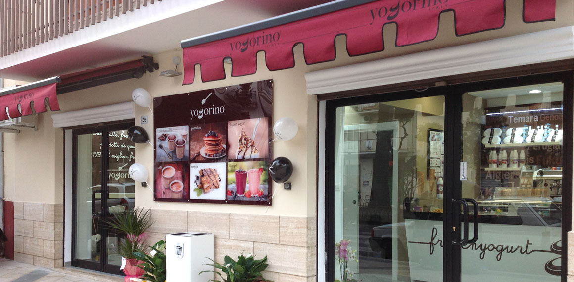 yogorino —  сеть ресторанов замороженного йогурта и итальнского мороженого