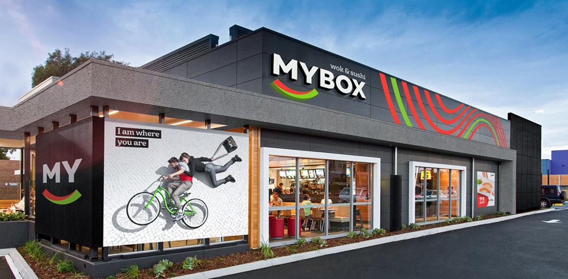 майбокс –  мережа суші-маркетів та вок-кафе