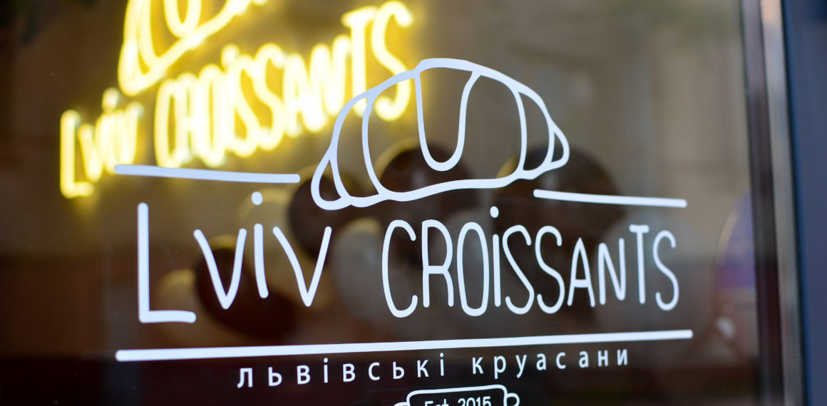 Lviv croissants — national bakery chain