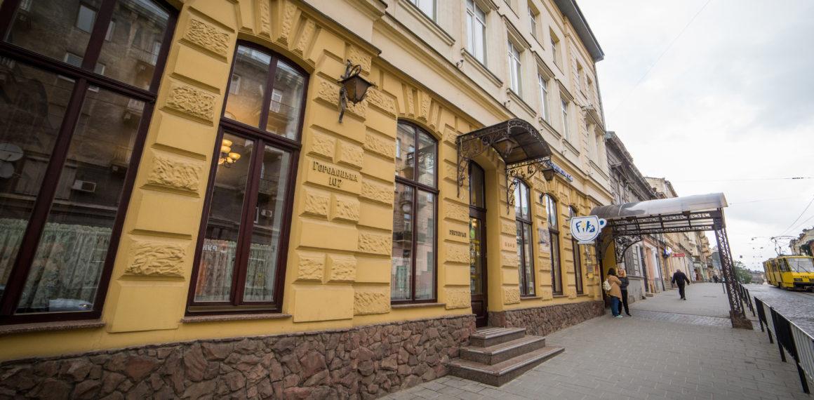 Reikartz Hotel Group – a national hotel chain
