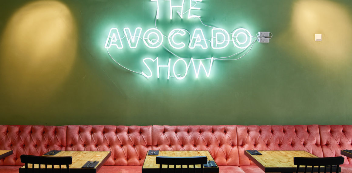 Ресторан The Avocado Show