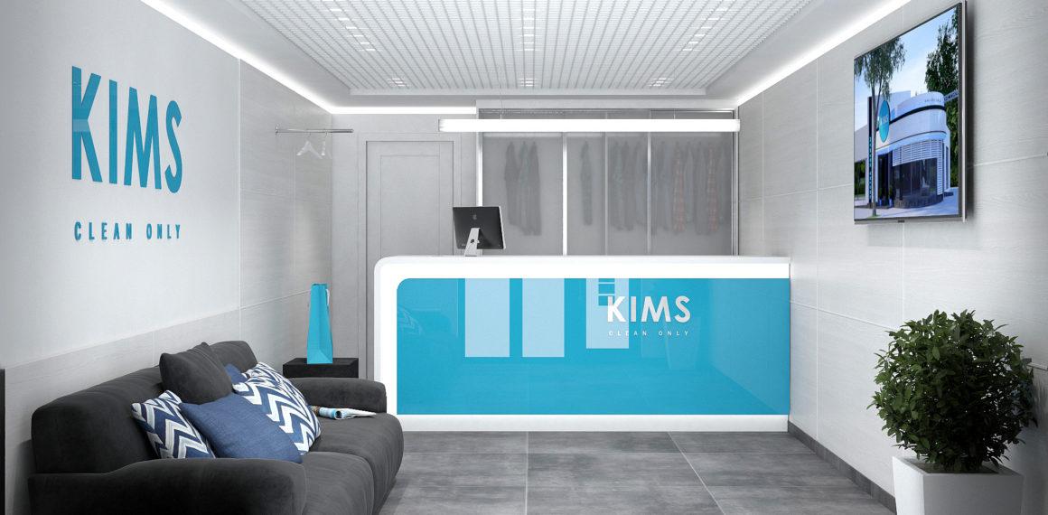 КИМС — сеть химчисток