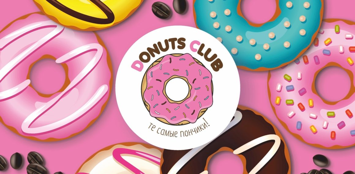 Donuts Club — сеть пекарен кофеен