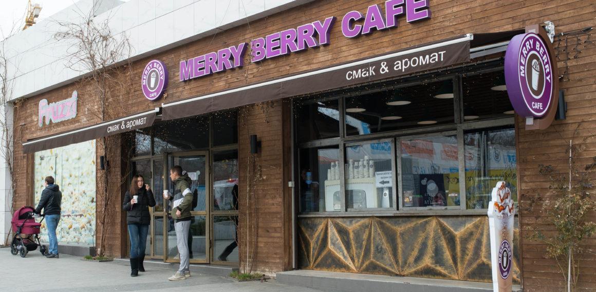 Merry Berry — сеть кафе